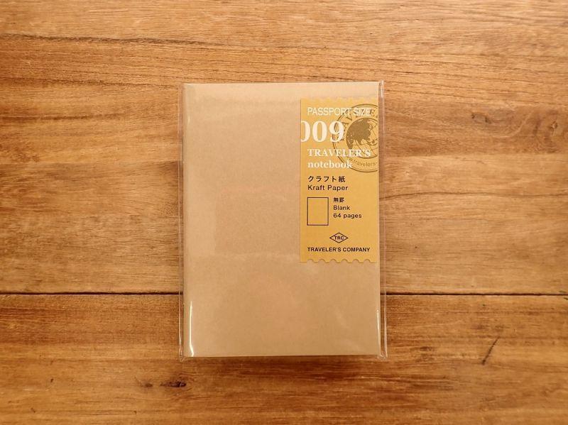 画像1: 【ネコポスOK】 トラベラーズノート リフィル パスポート [009] クラフト紙