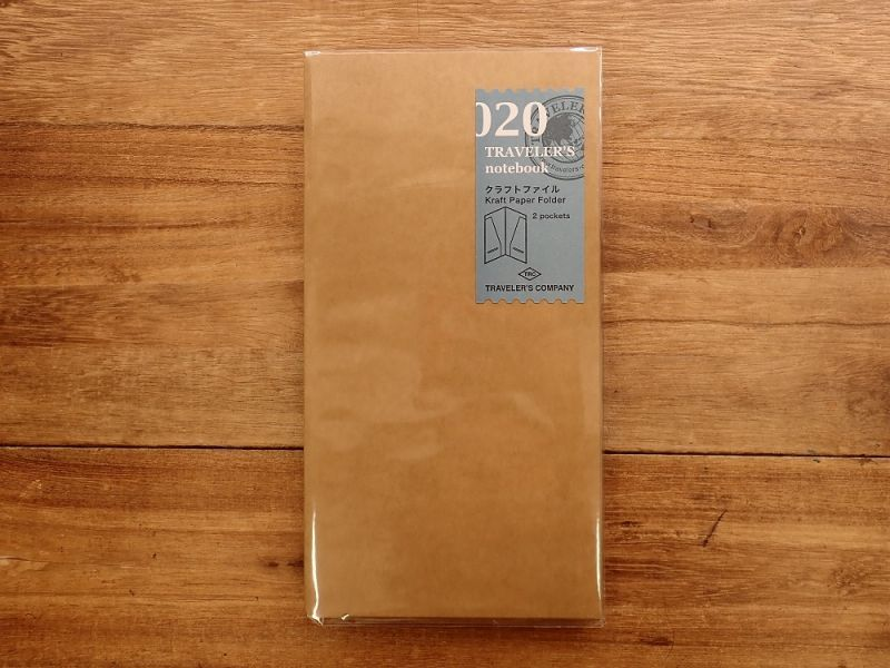 画像1: 【ネコポスOK】 トラベラーズノート カスタマイズリフィル [020] クラフトファイル