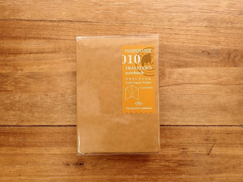 画像1: 【ネコポスOK】 トラベラーズノート パスポート リフィル [010] クラフトファイル