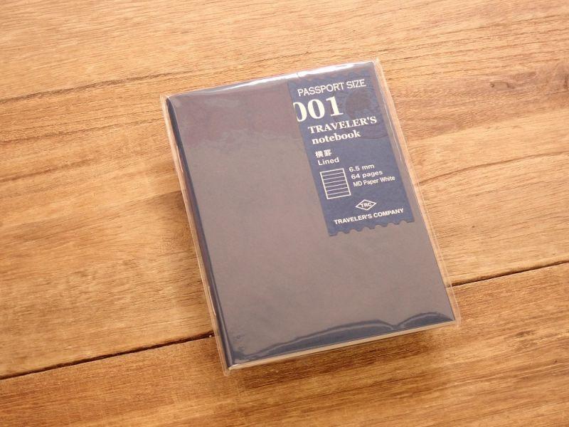画像1: 【ネコポスOK】 トラベラーズノート リフィル パスポート [001] 横罫