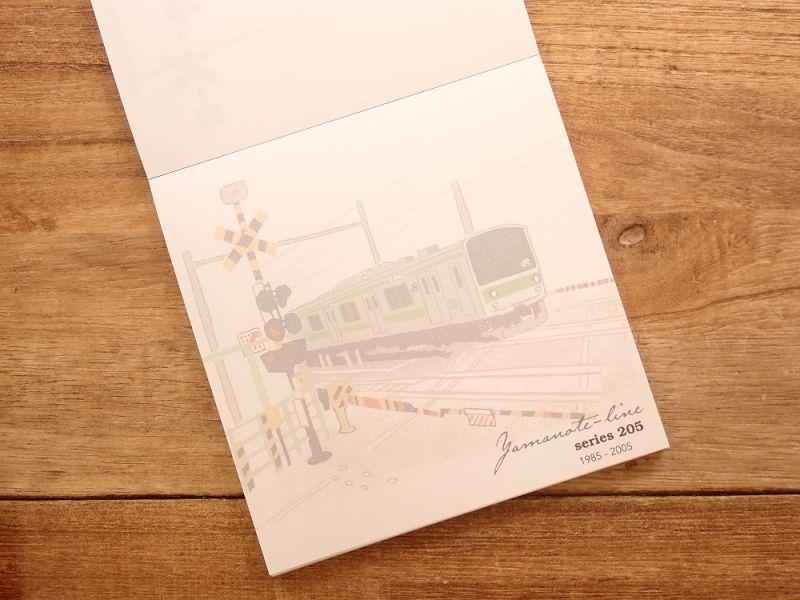 画像3: 【ネコポスOK】 鉄道クロニクル メモパッド・スクエア 山手線