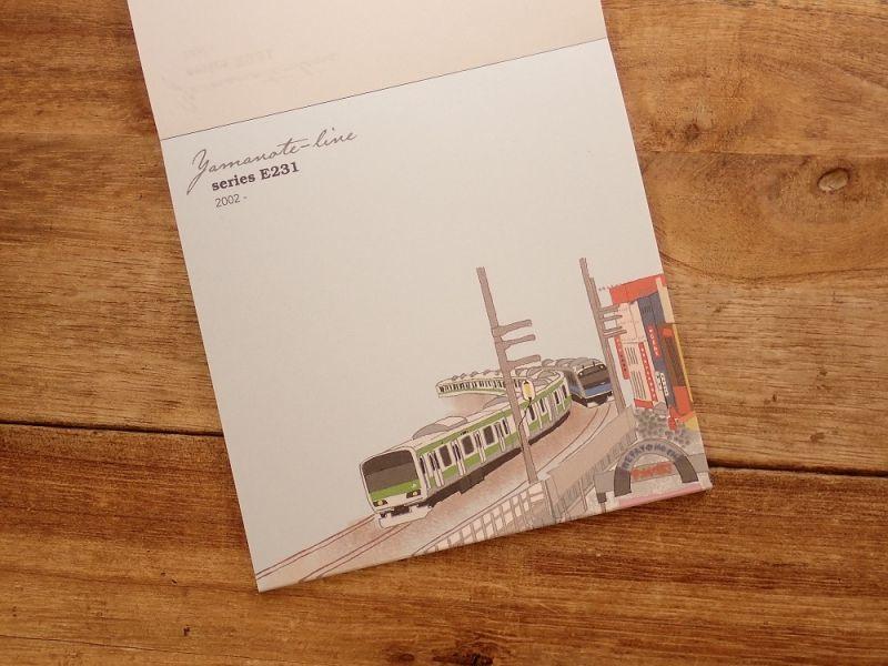 画像5: 【ネコポスOK】 鉄道クロニクル メモパッド・スクエア 山手線