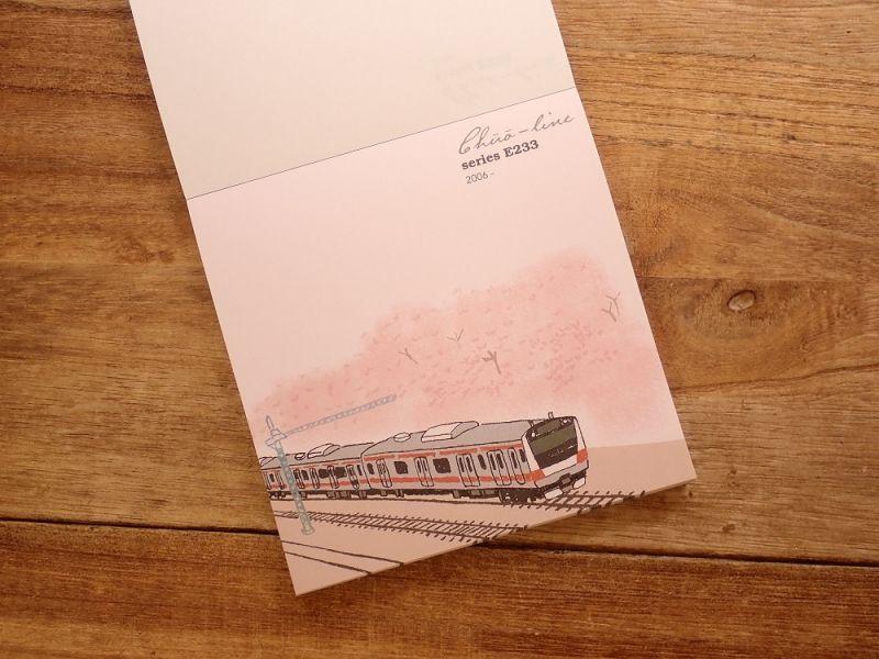 画像2: 【ネコポスOK】 鉄道クロニクル メモパッド・スクエア 中央線