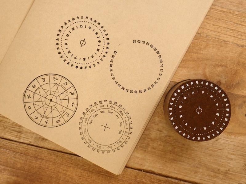 画像2: 【ネコポスNG】 スタンプ 万物有时印章 万年历/万年カレンダー