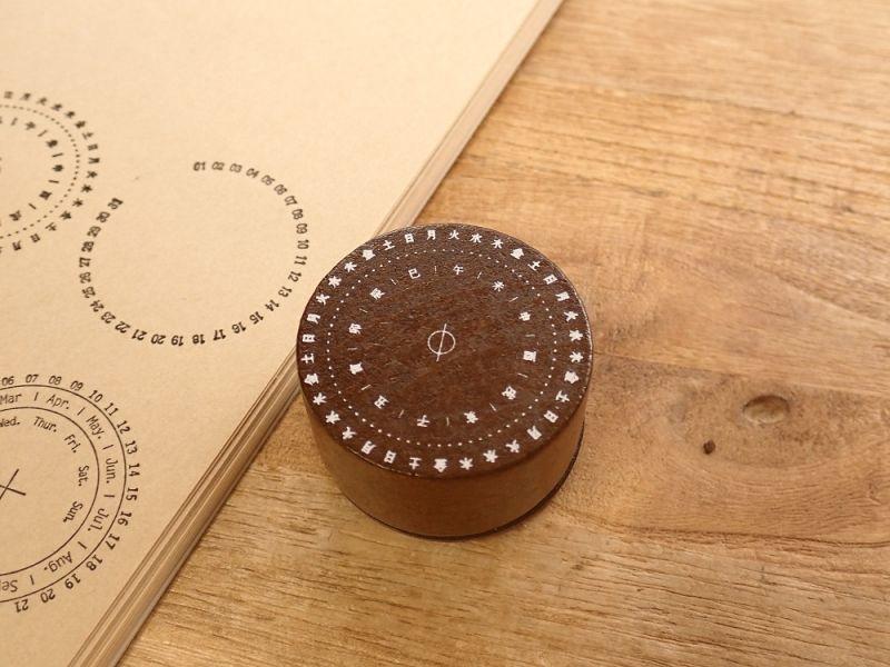 画像1: 【ネコポスNG】 スタンプ 万物有时印章 日晷/日時計