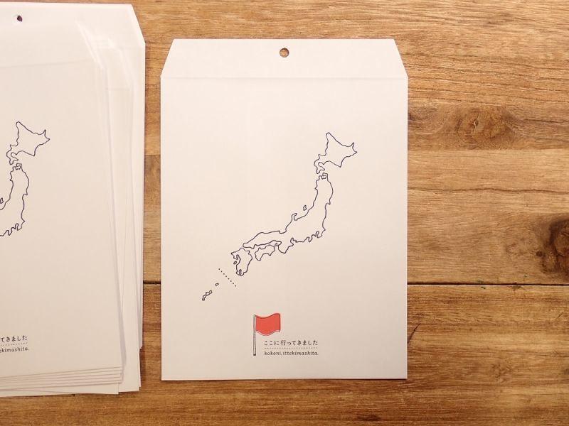 画像2: 【ネコポスOK】 お土産用小分け袋/ここに行ってきました NIPPON