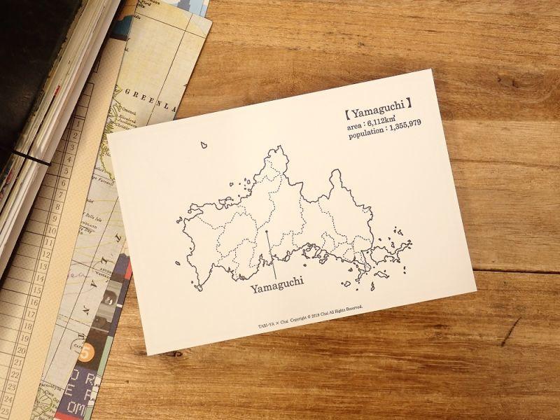 画像1: 【ネコポスOK】 旅屋オリジナル 白地図ポストカード YAMAGUCHI/山口