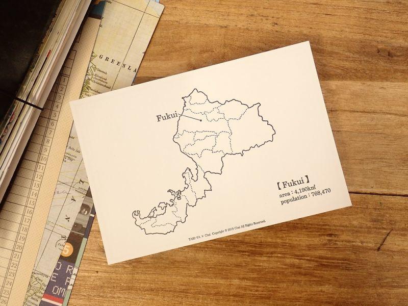 画像1: 【ネコポスOK】 旅屋オリジナル 白地図ポストカード FUKUI/福井