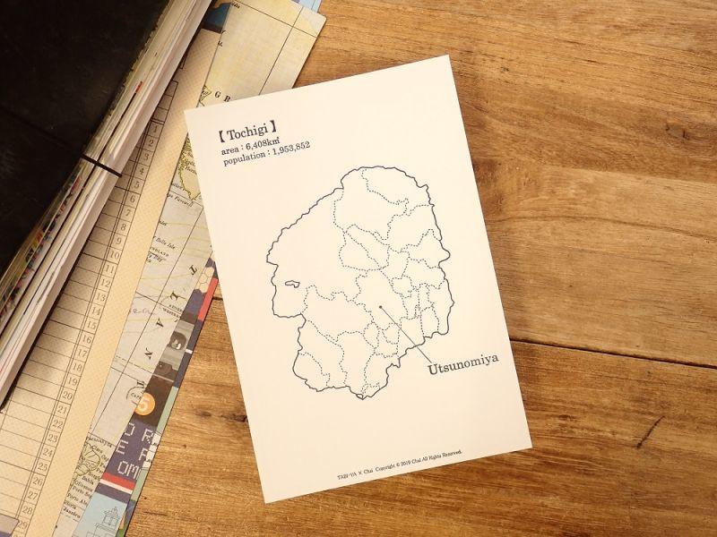 画像1: 【ネコポスOK】 旅屋オリジナル 白地図ポストカード TOCHIGI/栃木