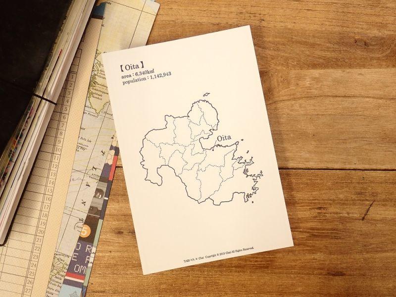 画像1: 【ネコポスOK】 旅屋オリジナル 白地図ポストカード OITA/大分