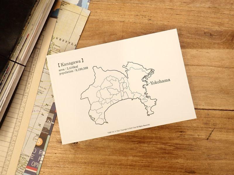 画像1: 【ネコポスOK】 旅屋オリジナル 白地図ポストカード KANAGAWA/神奈川