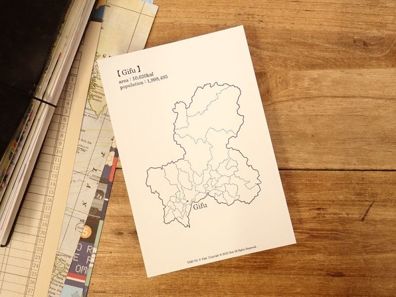 画像1: 【ネコポスOK】 旅屋オリジナル 白地図ポストカード GIFU/岐阜