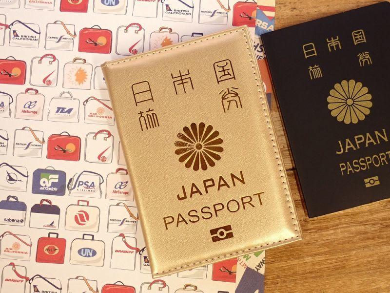 画像1: 【ネコポスOK】 パスポートカバー JAPAN ゴールド