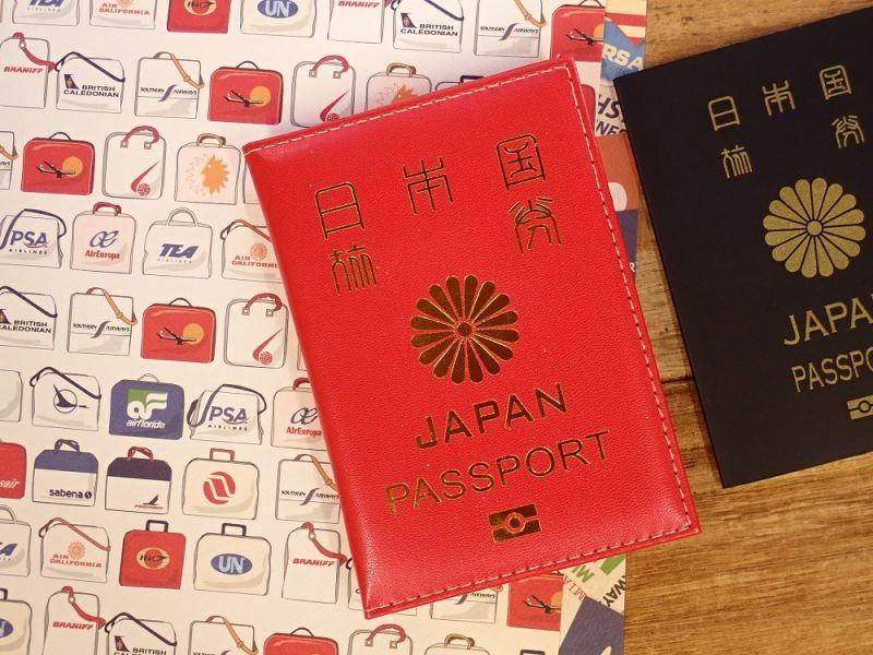 画像1: 【ネコポスOK】 パスポートカバー JAPAN レッド