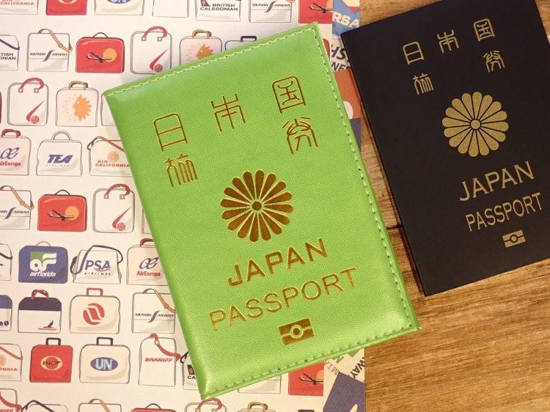 画像1: 【ネコポスOK】 パスポートカバー JAPAN グリーン
