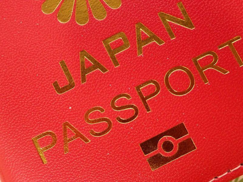 画像3: 【ネコポスOK】 パスポートカバー JAPAN ゴールド