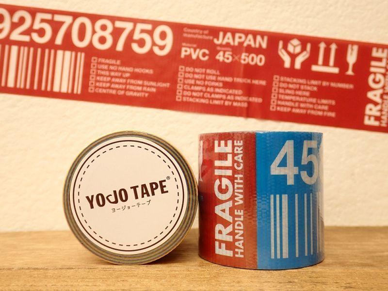 画像1: 【ネコポスNG】 YOJO TAPE バーコード2