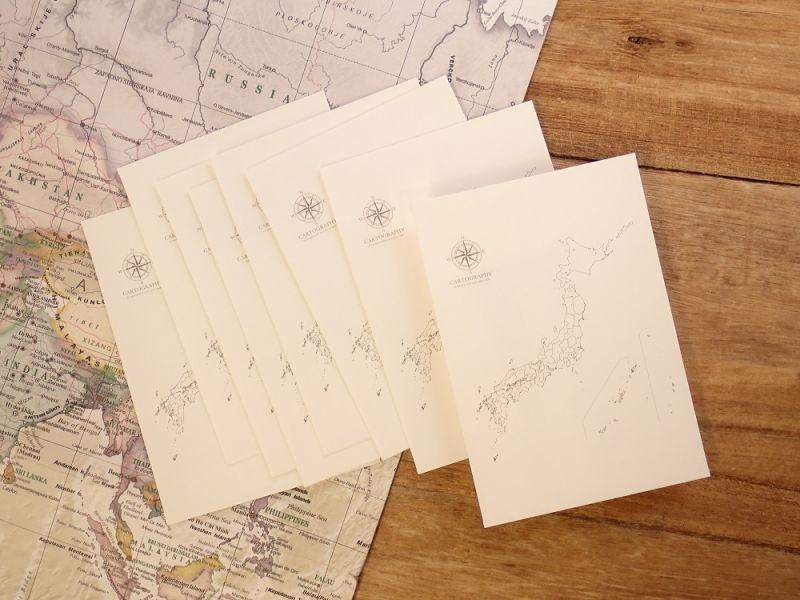 画像1: 【ネコポスOK】 大人の白地図 カルトグラフィー ENVELOPE 二ホン S