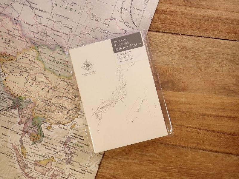 画像3: 【ネコポスOK】 大人の白地図 カルトグラフィー ENVELOPE 二ホン S