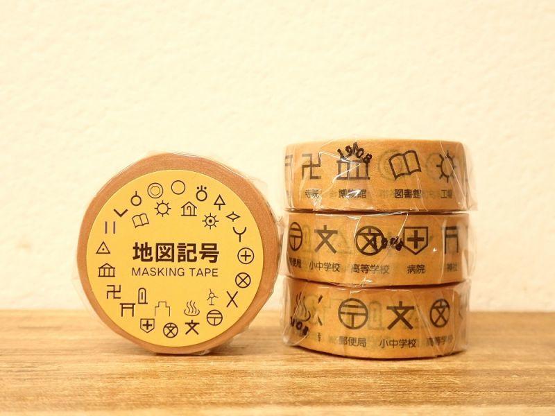 画像1: 【ネコポスOK】 東京カートグラフィック マスキングテープ 地図記号 黄