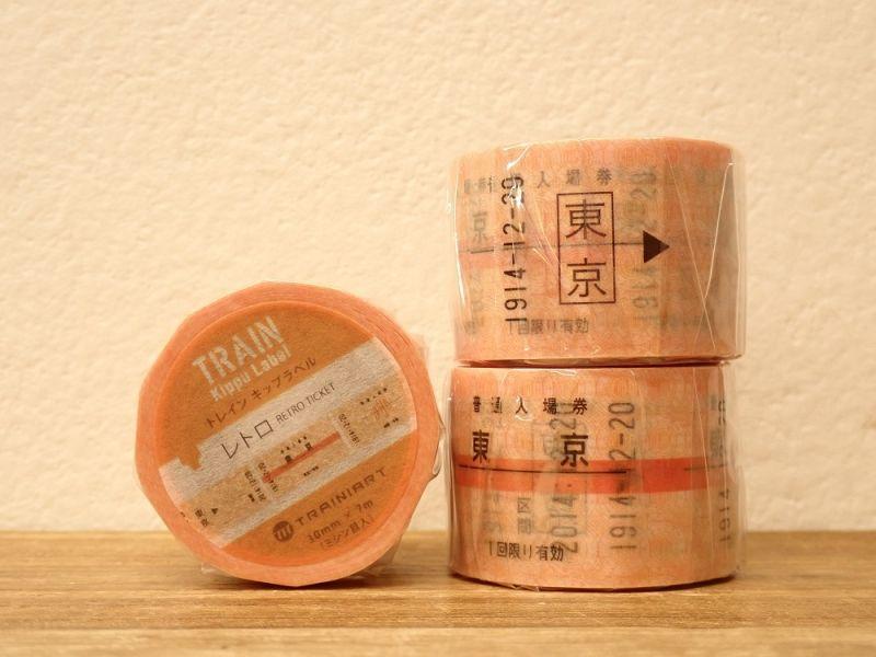 画像1: 【ネコポスNG】 TRAINIART/トレニアート マスキングテープ TRAIN Kippu Label 切符(レトロ)