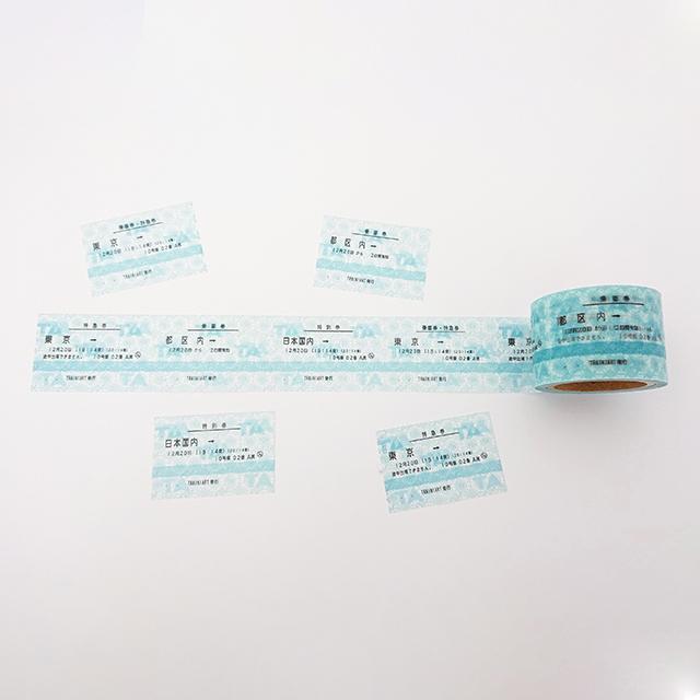 画像2: 【ネコポスNG】 TRAINIART/トレニアート マスキングテープ TRAIN Kippu Label 特急券