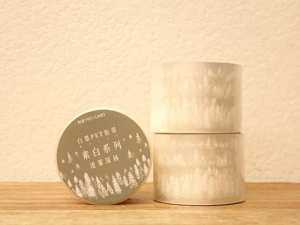 画像1: 【ネコポスNG】 透明PETテープ 剥離タイプ 林