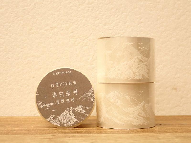 画像1: 【ネコポスNG】 透明PETテープ 剥離タイプ 山