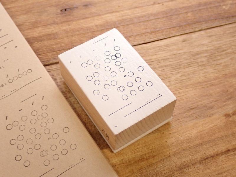 画像1: 【ネコポスOK】 スタンプ バブルカレンダー