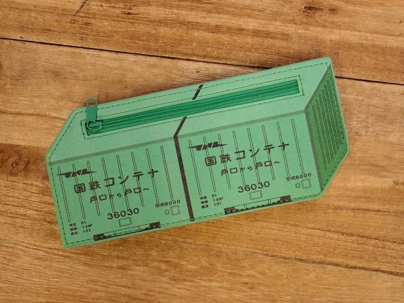 画像2: 【ネコポスOK】 ぺったんこペンケース 国鉄コンテナ