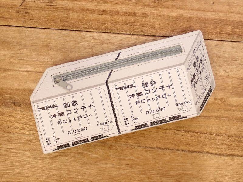 画像2: 【ネコポスOK】 ぺったんこペンケース 国鉄冷蔵コンテナ