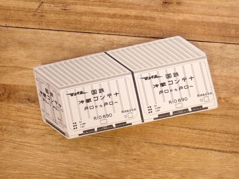 画像1: 【ネコポスOK】 ぺったんこペンケース 国鉄冷蔵コンテナ
