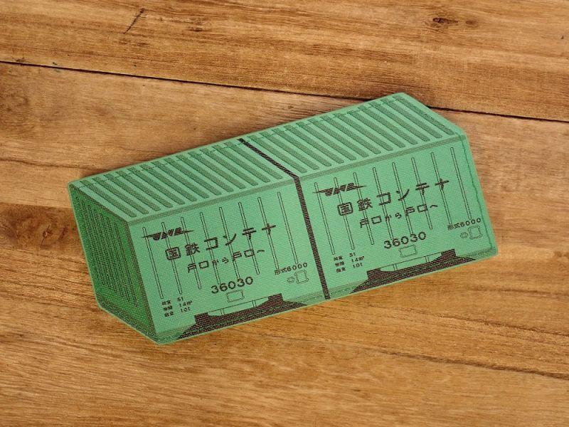 画像1: 【ネコポスOK】 ぺったんこペンケース 国鉄コンテナ