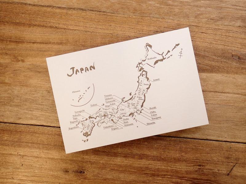 画像1: 【ネコポスOK】 筆描きポストカード 日本