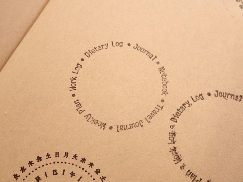 画像2: 【ネコポスNG】 スタンプ 万物有时印章 手帐记