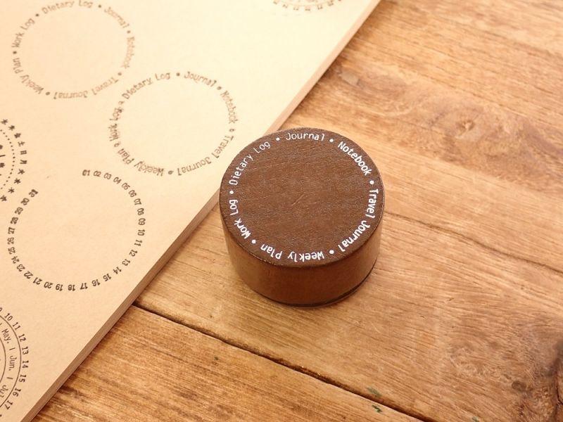 画像1: 【ネコポスNG】 スタンプ 万物有时印章 手帐记