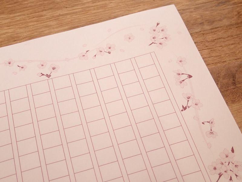 画像3: 【ネコポスOK】 飾り原稿用紙 櫻花眺(おうかながめ) 50枚入り