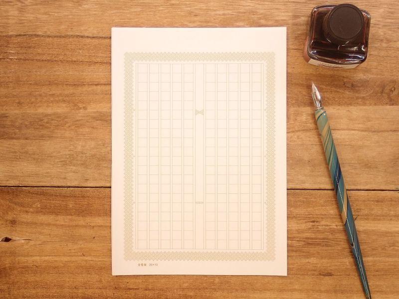 画像2: 【ネコポスOK】 飾り原稿用紙 A5サイズ 金鶯錯 30枚入り