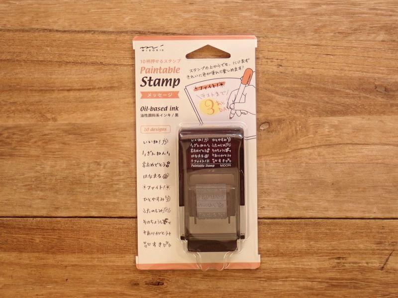 画像1: 【ネコポスNG】 スタンプ 回転印 メッセージ柄