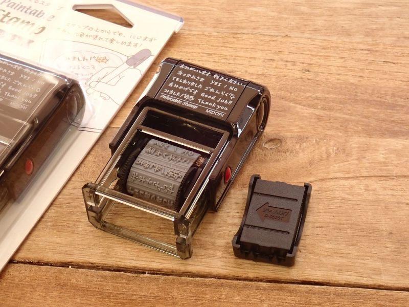 画像3: 【ネコポスNG】 スタンプ 回転印 メッセージ柄