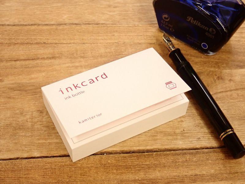 画像1: 【ネコポスOK】 kamiterior inkcard ボトルタイプ