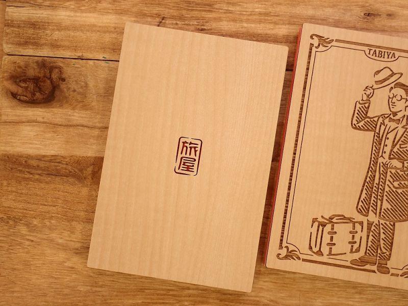 画像2: 【ネコポスOK】 旅屋オリジナル 御朱印帳