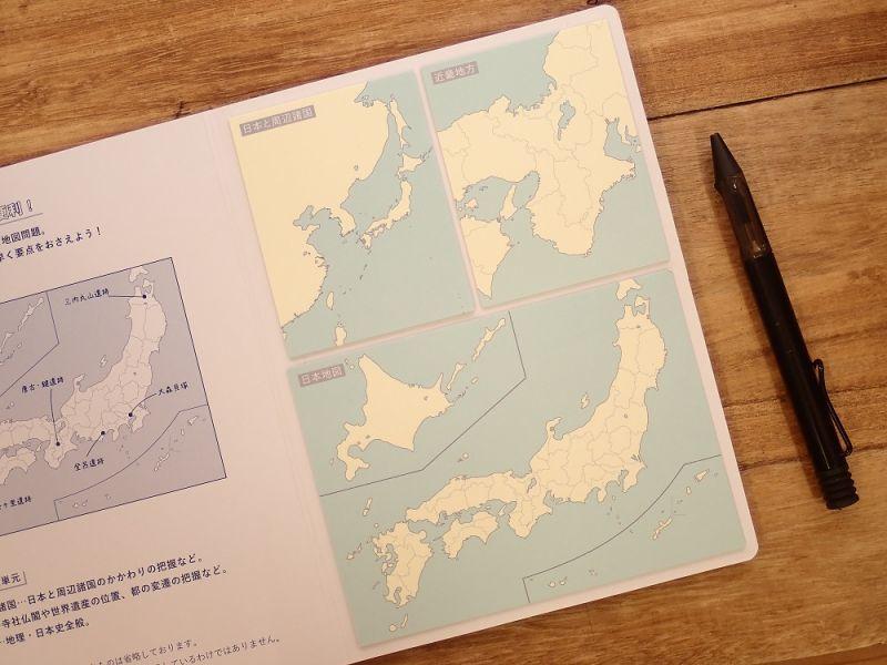 画像1: 【ネコポスOK】 地図付箋 日本