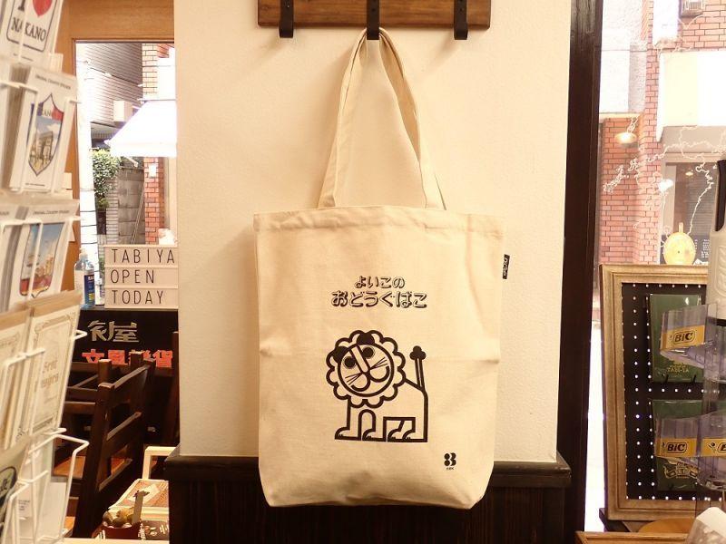 画像1: 【ネコポス△】 OLD RESTA BIG BAG BOOK デビカ トートバッグ