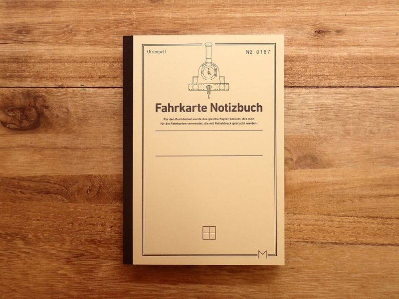 画像1: 【ネコポスOK】 Kumpel Fahrkarte Notizbuch/ノート B6 ブラック/方眼