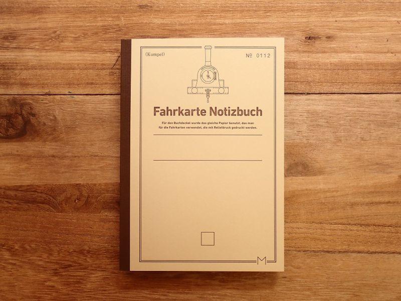 画像1: 【ネコポスOK】 Kumpel Fahrkarte Notizbuch/ノート B6 ブラウン/無地