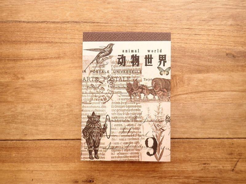 画像1: 【ネコポスOK】 和紙ステッカー ダイカット Animal world