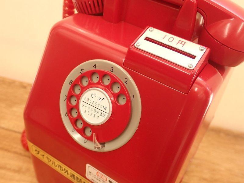 画像2: 【ネコポスNG】 昭和名曲 電話銀行