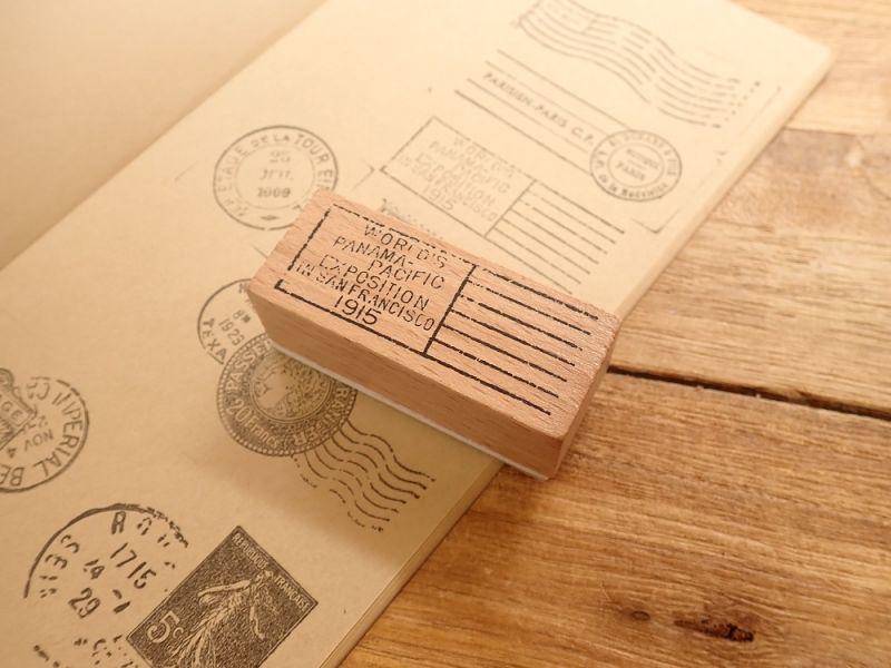 画像1: 【ネコポスOK】 スタンプ 消印 C