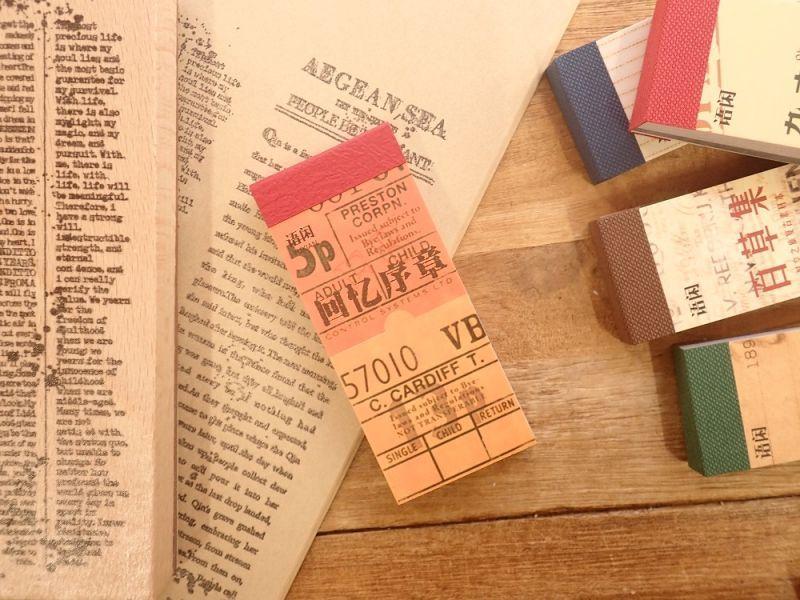 画像1: 【ネコポスOK】 レトロコレクション チケット素材集 チケットC